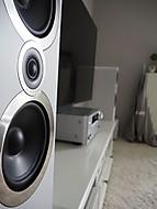 Onkyo TX-NR686 + Q Acoustics (rosswell)